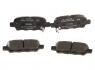 Тормозные колодки задние для Nissan Qashqai+2 (2008-...)