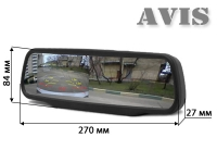 Зеркало с монитором AVIS Glide