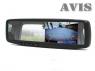 Зеркало заднего вида с монитором AVIS Albury