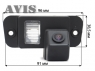 Камера заднего вида Avis для Ssang Yong Actyon 2005-2010 г.в.