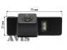 Камера заднего вида Avis для Nissan Qashqai