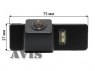 Камера заднего вида Avis для Nissan X-Trail II 2007-...г.в.