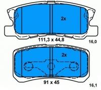 Тормозные колодки задние для Mitsubishi Outlander II 2007-2012 г.в.