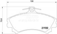 Тормозные колодки передние для Mitsubishi Colt VI 2002-2012 г.в.