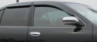 Дефлекторы окон (ветровики) для Nissan Maxima (1994-2000 г.в.)