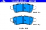 Тормозные колодки задние для Nissan Navara D40 (2005-...)