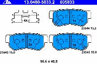 Тормозные колодки задние для KIA Magentis (2003-...)