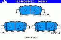 Тормозные колодки задние для Suzuki Grand Vitara II (2005-...)