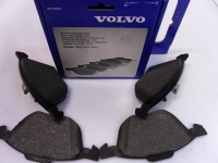 Тормозные колодки передние для Volvo C30 и C70 (2006-2013 г.в.)