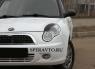 Реснички на фары для Lifan 320 Smily 2008-2013 г.в.