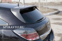 Накладка на спойлер для Opel Astra 2007-2009 г.в.