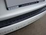 Накладки на бампер задний для Peugeot 4007 2007-2013 г.в.