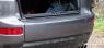 Накладка на бампер задний для Citroen C-Crosser 2007-2013 г.в