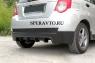 Накладка на бампер задний для Chevrolet Aveo хэтчбек 2006-2008 г.в