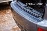 Накладки на бампер задний для Mitsubishi Outlander 2010-2012 г.в.