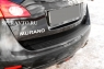 Накладки на бампер задний для Nissan Murano 2008-...г.в.