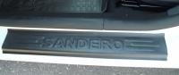Накладки на пороги (внутренние) для Renault Sandero 2014-...г.в.