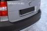 Накладка на бампер задний (верхняя часть) для Skoda YETI 2009-...г.в.