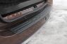 Накладка на бампер задний (верхняя часть) для Renault Duster 2010-...г.в.