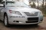 Реснички (укороченные) на передние фары для Toyota Camry V40 2009-2011 г.в.