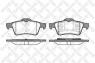 Тормозные колодки задние для Nissan Primera P12 (2002-2007)