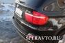 Накладка на бампер задний для BMW X5 E70 2010-2013 г.в.