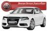 Дефлектор капота для Audi A4 (2008-2011 г.в.)