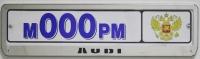 Рамка номерного знака для Audi (арт. 36076)