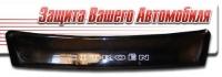Дефлектор капота (мухобойка) на Citroen C2 2003-...г.в.