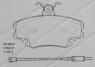 Тормозные колодки передние для Lada Largus (2012-...)