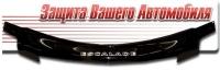 Дефлектор капота для Cadillac Escalade (2007 г.в.)