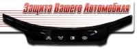 Дефлектор капота для Chevrolet Aveo 2006 г.в. (хэтчбэк)