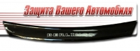 Дефлектор капота для Citroen Berlingo шелкография