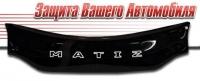 Дефлектор капота для Daewoo Matiz шелкография