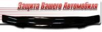 Дефлектор капота для Daihatsu Terios (1999 г.в.)