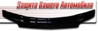 Дефлектор капота (мухобойка) на Ford Escape I  2000-2007 г.в.