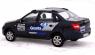 Рейлинги АПС на ВАЗ Lada Granta (седан)