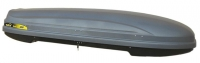 Бокс (багажник на крышу) HAKR 815 MAGIC 350L