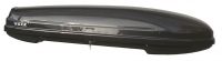 Бокс (багажник на крышу) HAKR 817 MAGIC 350L