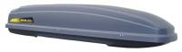 Бокс (багажник на крышу) HAKR 830 RELAX 330L