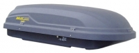 Бокс (багажник на крышу) HAKR 840 RELAX 300L