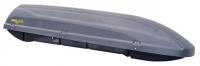 Бокс (багажник на крышу) HAKR 850 RELAX 300L