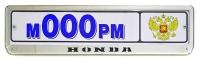 Рамка номерного знака для Honda (арт. 36728)