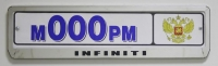 Рамка номерного знака для Infinity (арт. 36070)