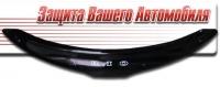 Дефлектор капота для KIA Rio IV 2011-...г.в. седан