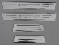 Накладки на пороги для KIA Sportage III 2010-...г.в.