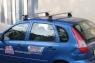 Багажник Lux для ВАЗ Lada Kalina седан/хэтчбек (с аэродинамическими дугами)