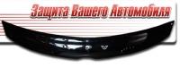 Дефлектор капота (мухобойка) на Mazda MPV III 2006-...г.в.