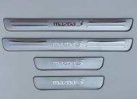 Накладки на пороги для Mazda 3 I 2003-2008 г.в. седан