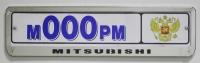 Рамка номерного знака для Mitsubishi (арт. 36081)